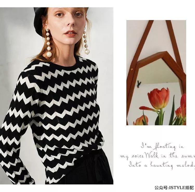 今年初秋最显瘦的毛衣,竟然是这几件!插图(19)