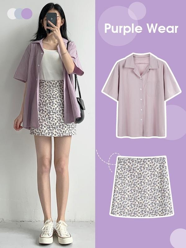 人人都爱的紫色怎么穿?这10套LOOK给你灵感,18—25岁女孩不要错过